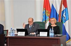 Депутаты гордумы приняли поправки в бюджет Самары