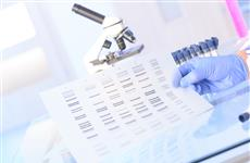Штрих-код жизни: как узнать секреты генетического кода человека