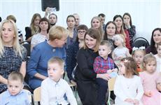 В Кировском районе Самары открылся новый детский сад