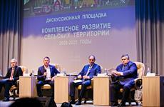 """Денис Паслер: """"Полноценная стратегия развития сельских территорий области будет реализована в 2020–2025 годах"""""""