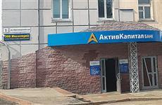 На счета и имущество Габибуллы Хасаева и Алексея Леушкина наложен арест