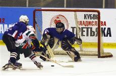 """В Самаре пройдет """"Кубок Владислава Третьяка"""" по хоккею"""