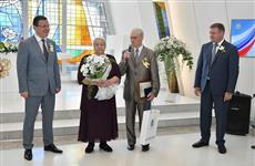 Глава региона наградил самые крепкие семейные пары Самарской области