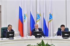 Валерий Радаев обсудил новые региональные нормативы комплексного развития городских территорий