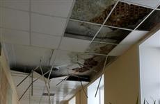 В Самарской школе искусств на ул. Ставропольской рухнул потолок
