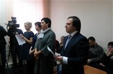 Областной суд оставил квартиру за Ингрид Амелиной
