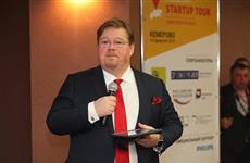 Пекка Вильякайнен: тольяттинские стартаперы должны мыслить глобально