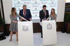 Глеб Никитин и Андрей Бельянинов подписали меморандум о намерениях по развитию дорожной инфраструктуры Нижегородской области