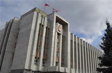 И.о. председателя правительства Пермского края назначена Ольга Антипина