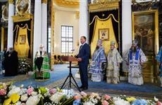 Патриарх Московский и всея Руси Кирилл освятил собор Казанской иконы Божией Матери