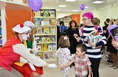 В Сызрани открылась первая модельная библиотека
