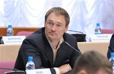 Александр Милеев отказался от участия в выборах в Госдуму