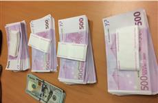 В Курумоче задержали мужчину, пытавшегося вывезти крупную сумму в валюте