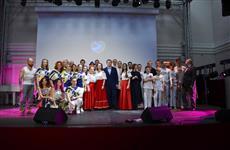 """В """"Дирижабле"""" прошел гала-концерт """"Культурное сердце России-2019"""""""