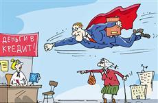 Гражданам помогут в имущественных спорах с финансовыми организациями