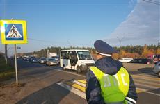Нижегородский минтранс провел рейд на маршруте Нижний Новгород - Дзержинск