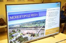 Первый инвестор моногорода Инза обеспечит 200 новых рабочих мест для жителей Ульяновской области