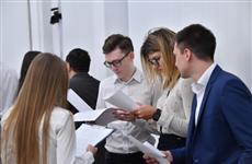 В Саратове началась защита проектов Школы молодых управленцев второго набора
