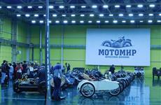 В пригороде Самары можно прокатиться на ретро-мотоцикле