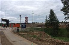 В Кировской области реализуют инвестиционный проект по строительству полигона ТКО