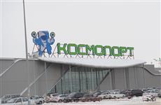 """Оператор ТРК """"Космопорт"""" отказался от претензий к Media Markt"""