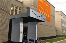 Первый в Татарстане Дом научной коллаборации откроется при Елабужском институте КФУ
