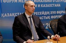 Денис Паслер поблагодарил Владимира Путина за поддержку инициатив по сохранению экосистемы Урала