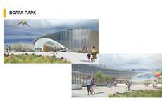 """ГК """"Города"""" планирует начать строительство семейного паркового комплекса в г. Бор до конца 2019 года"""