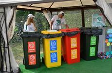 """Волонтеры обучают участников форума """"iВолга-2019"""" раздельному сбору отходов"""