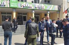 В Казани в результате стрельбы в школе погибли 9 человек
