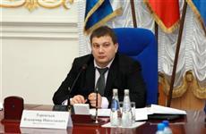 Губдума одобрила кандидатуру нового вице-губернатора