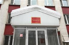 Начался суд по делу об организации четырех покерных клубов в Самаре