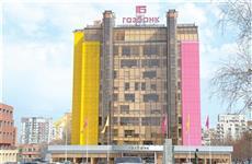 Недвижимость Газбанка оценена в 1,5 млрд рублей