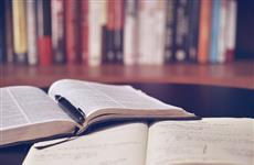 """В Ульяновской области пройдет межрегиональный форум """"Образование 2030"""""""