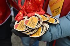 """Участникам """"Теплого забега"""" в Перми удалось собрать порядка 1,5 млн руб. для тяжелобольных детей"""