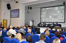 В Тольятти на форуме обсудили новые технологии в сфере социального обслуживания