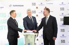 Игорь Шувалов и Виктор Кудряшов дали старт новому производству на КуйбышевАзоте