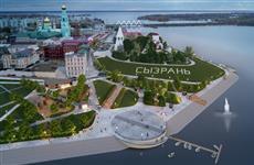 В Сызрани благоустроят набережную за счет федеральной программы