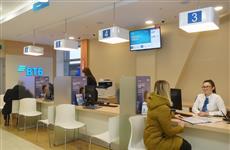 Кредитный портфель ВТБ в Оренбуржье вырос на 19%