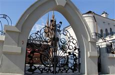 В Музее модерна откроется Детский центр Александра Зеленко