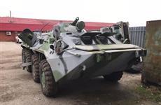 Житель Ставропольского района продает в Интернете бронетранспортер