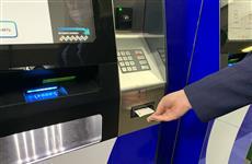 В самарском метро тестируют новое оборудование для продажи жетонов и пополнения транспортных карт
