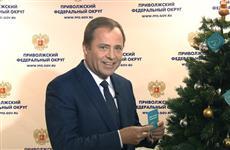 """Игорь Комаров принял участие в акции """"Елка желаний"""""""