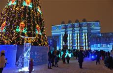 Куда сходить в Самаре на новогодние каникулы. Культурная программа с 3 по 8 января
