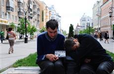 В Самарской области хотят вдвое сократить бедность