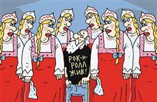 Самарцы могут стать участниками народного хора в любом возрасте