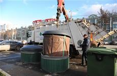 """Депутаты губдумы предложили не оплачивать вывоз мусора от """"пустых"""" квартир"""