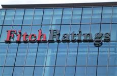 Агентство Fitch Ratings повысило кредитный рейтинг Республики Башкортостан