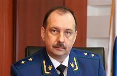 Сергей Берижицкий назначен прокурором Самарской области