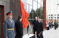 В Пензе открыта мемориальная доска Льву Ермину